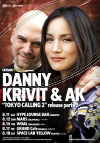 Ak_dk_tokyo_calling_2_party_flyer
