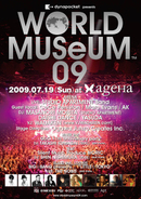 World_museum_flyer_01