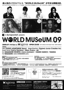 World_museum_flyer_02