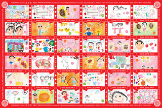 Ribbon24x36web600_3