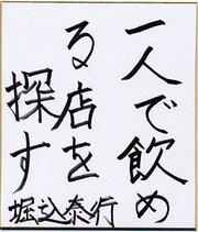 Kj_yasuyuki