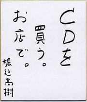 Kj10_takaki