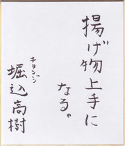 _2012_5385_2