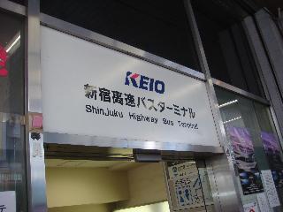 20100720_1y