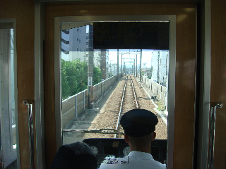 20100823_4y