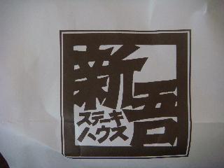 20100930_12y