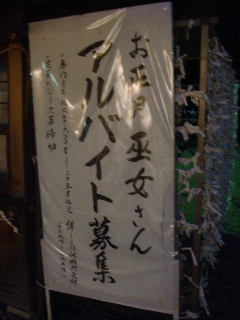 20100930_7t