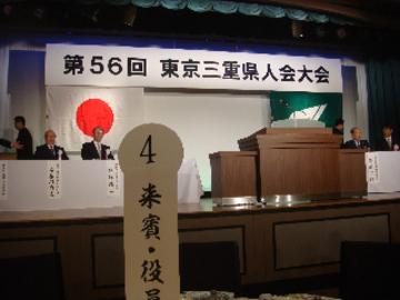 20101018_3y