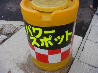 20101207_4y