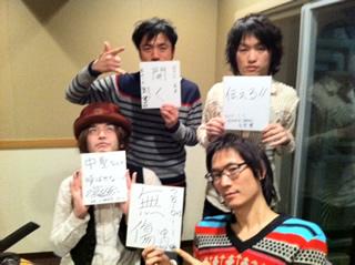 Sekaiichi_kakizime_320