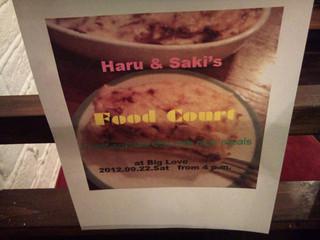 092212_1y_food_court
