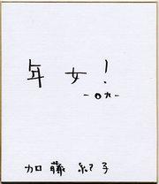 Ch_noriko