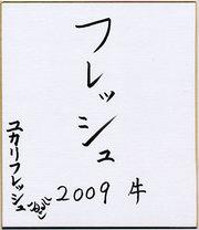 Ch_yukari