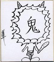 Op10_ichikawa