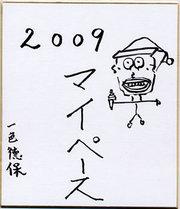 Tu_isshiki